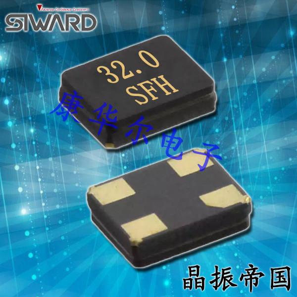 希华晶振,贴片晶振,GX-50324晶振,5032陶瓷面晶振