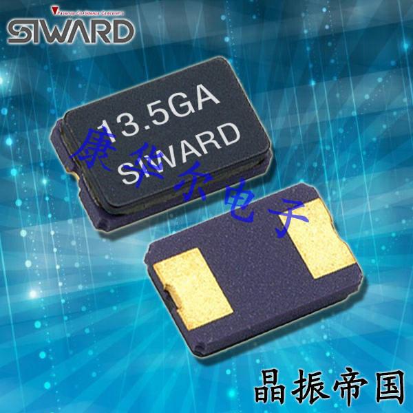SIWARD晶振,贴片晶振,GX-60352晶振,高稳定性晶振