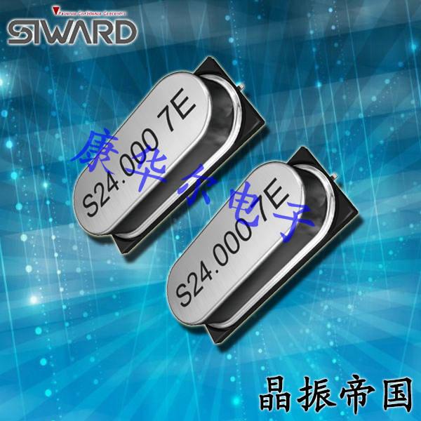 SIWARD晶振,贴片晶振,LP-3.5S晶振,LP-4.2S晶振