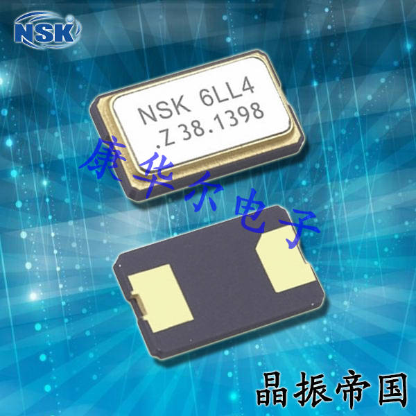NSK晶振,贴片晶振,NXC-63-AP2-SEAM晶振,两脚贴片晶振