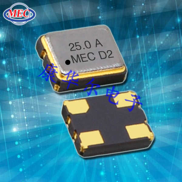 MERCURY晶振,有源晶振,HB32晶振