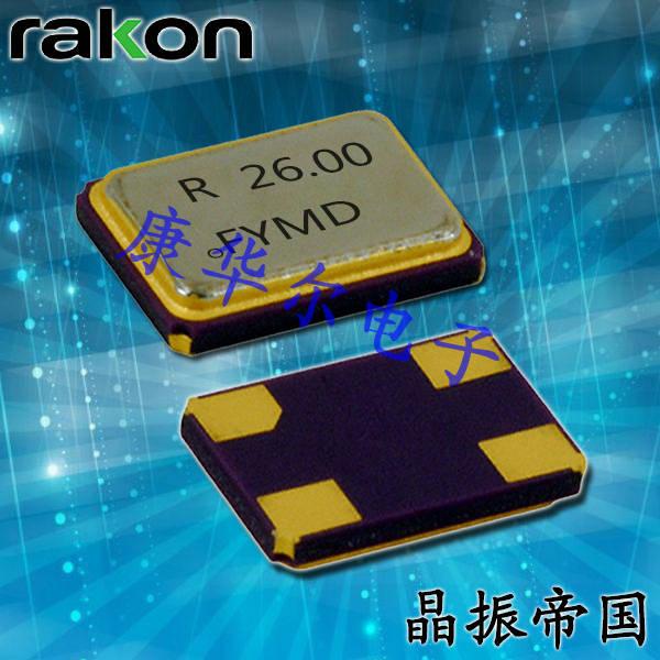 瑞康晶振,石英晶振,RSX-5贴片晶振