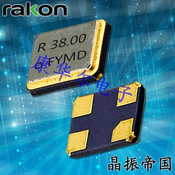 瑞康晶振,石英晶振,RSX1612四脚晶振
