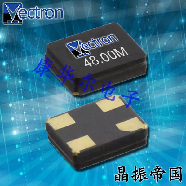 维管晶振,贴片晶振,VXM8晶振,石英晶体谐振器