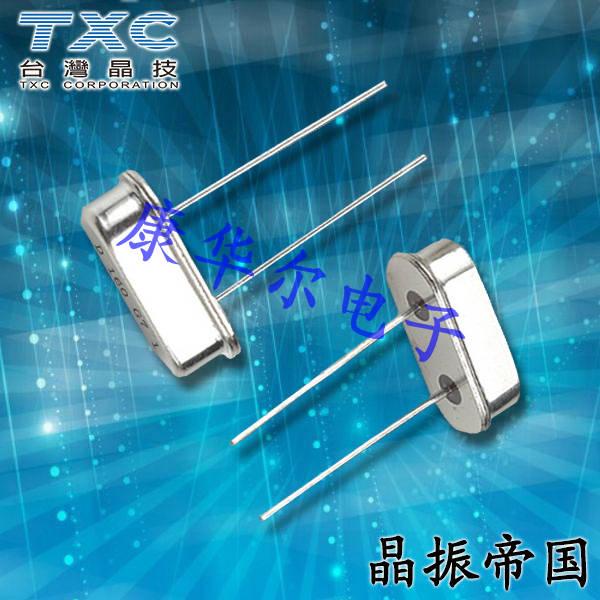 TXC晶振,插件晶振,9B晶振,无源谐振器