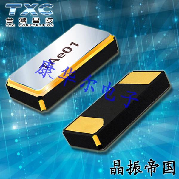 TXC晶振,贴片晶振,9HT10晶振,石英贴片晶振