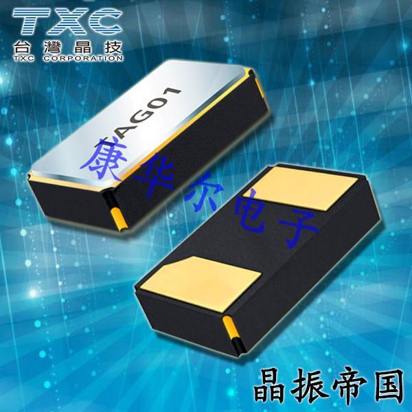 TXC晶振,贴片晶振,9HT11晶振,进口贴片晶振