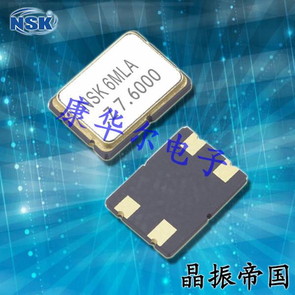 NSK晶振,贴片晶振,NXD-75晶振,无源晶振