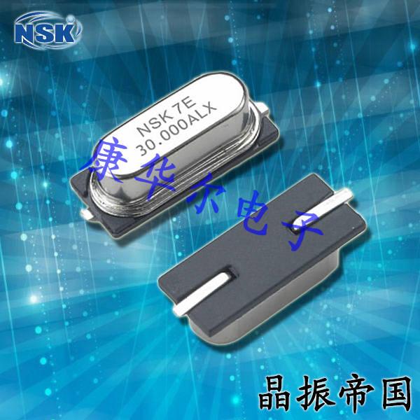 NSK晶振,贴片晶振,NXE晶振,台产晶振