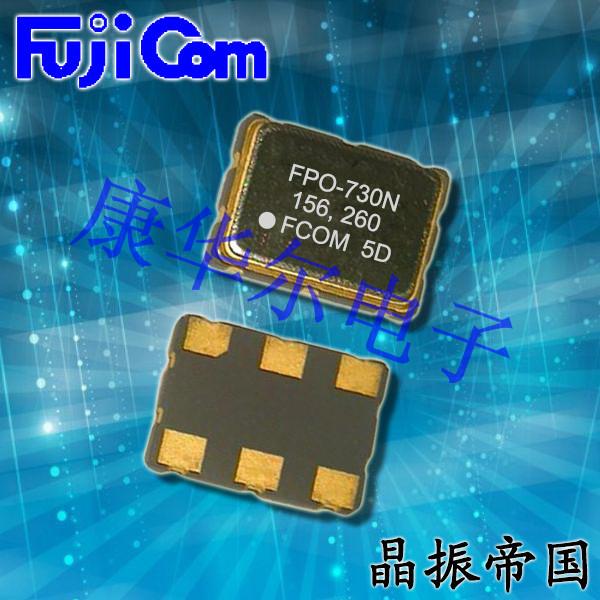 富士晶振,有源晶振,FPO-700六脚有源晶振