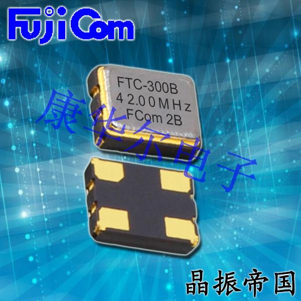 富士晶振,有源晶振,FTC-300金属面温补晶振