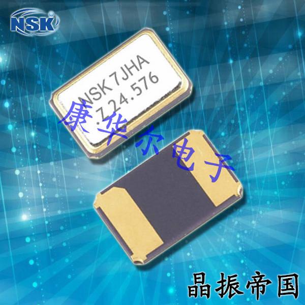 NSK晶振,贴片晶振,NXH-53-AP2-SEAM晶振,进口贴片晶振