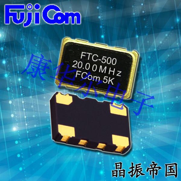 富士晶振,有源晶振,FTC-500金属面四脚晶振