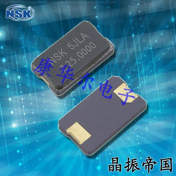 NSK晶振,贴片晶振,NXH-53-APA-GLASS晶振,石英贴片晶振