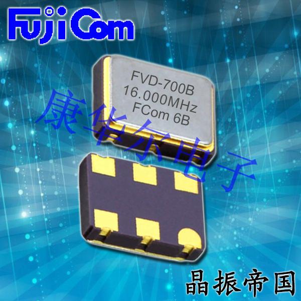 富士晶振,有源晶振,FVS-700六脚有源晶振