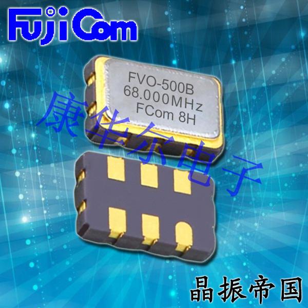 富士晶振,有源晶振,FVO-500六脚差分晶振