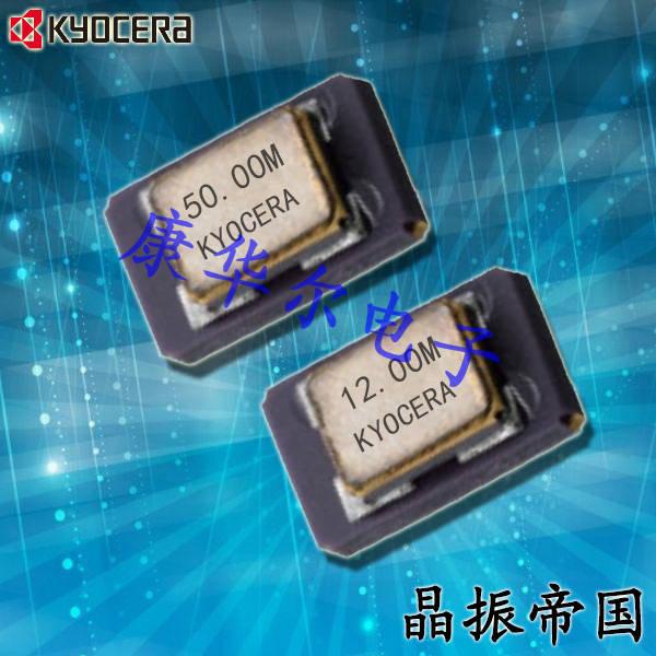 京瓷晶振,温补晶振,KT5032温补晶振