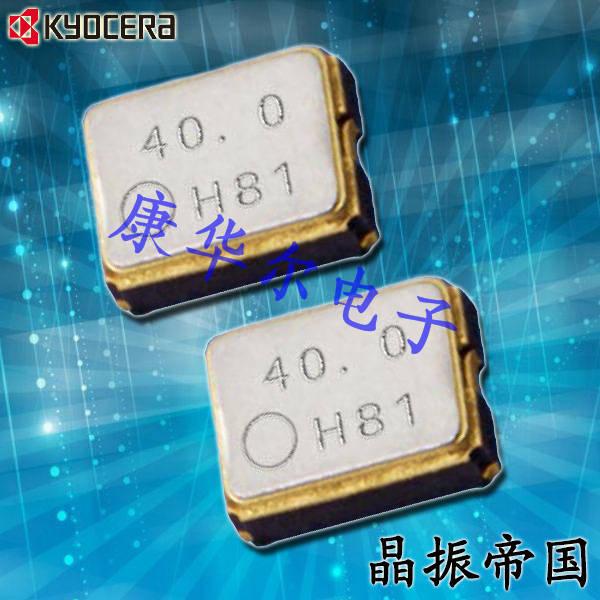 京瓷晶振,有源晶振,KC2016B-C1高性能TCXO晶振