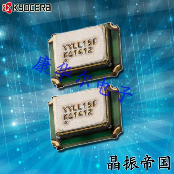 京瓷晶振,有源晶振,KC2016K温补贴片晶振