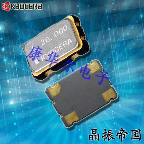 京瓷晶振,有源晶振,KC3225A-C3贴片晶振
