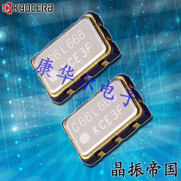 京瓷晶振,有源晶振,KC5032E-C3有源晶振