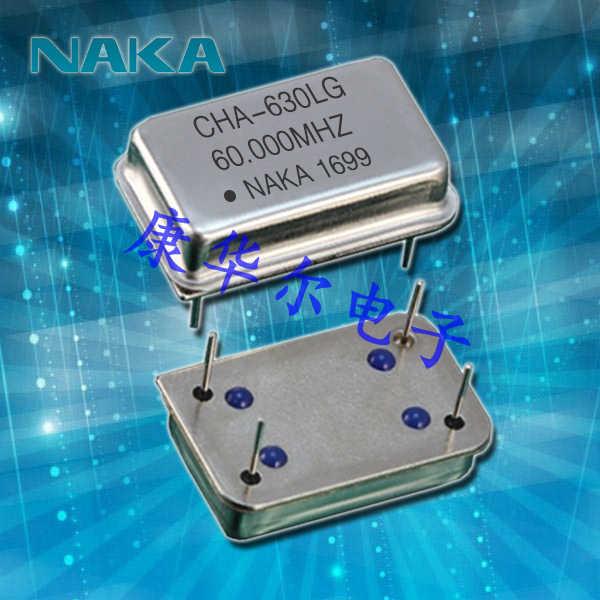 NAKA晶振,温补晶振,CHA(OSC)晶振,插件有源晶振