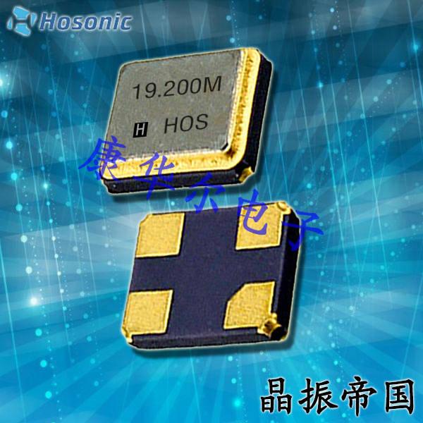 鸿星晶振,有源晶振,HXO-S四脚贴片晶振
