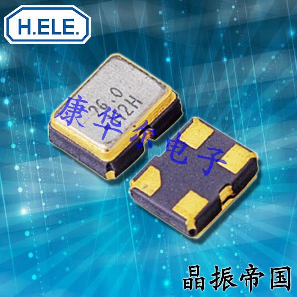 加高晶振,有源晶振,HSO211S四脚晶振