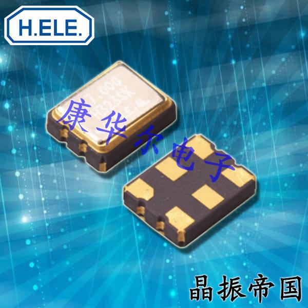 加高晶振,差分晶振,HSO323SK六脚有源晶振
