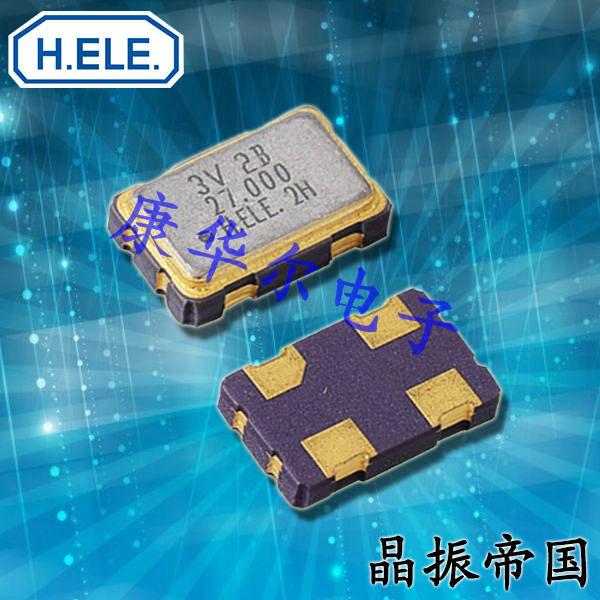 加高晶振,有源晶振,HSO751S四脚贴片晶振