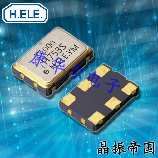 加高晶振,有源晶振,HSO753SK六脚贴片晶振