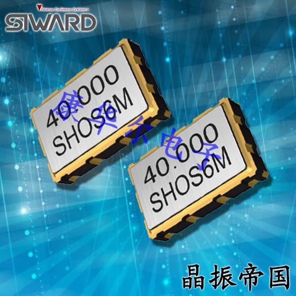 希华晶振,有源晶振,OSC73晶振,石英贴片晶振