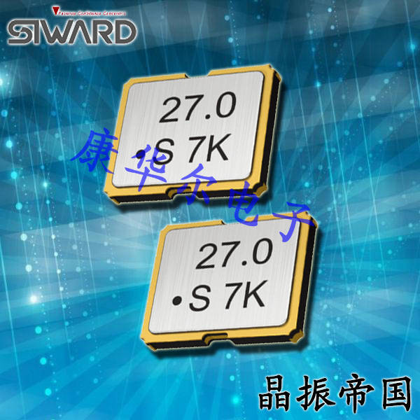 希华晶振,压控晶振,SCV-3225晶振,石英有源晶振
