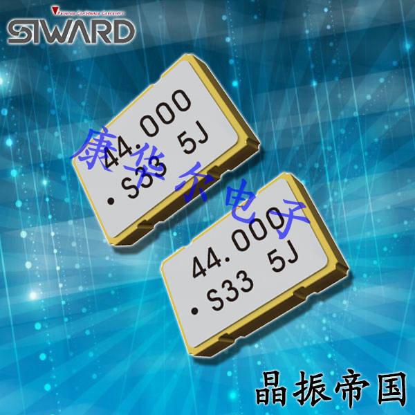 希华晶振,有源晶振,SPO-5032B晶振,5032振荡器