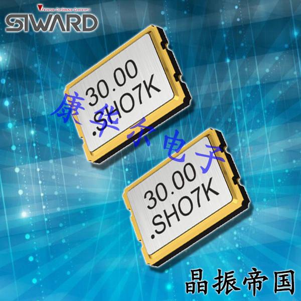 希华晶振,有源晶振,SHO-3225晶振,贴片石英晶振