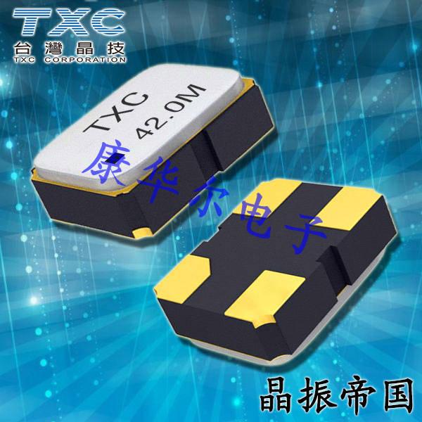 TXC晶振,有源晶振,8W晶振,8W12000013晶振