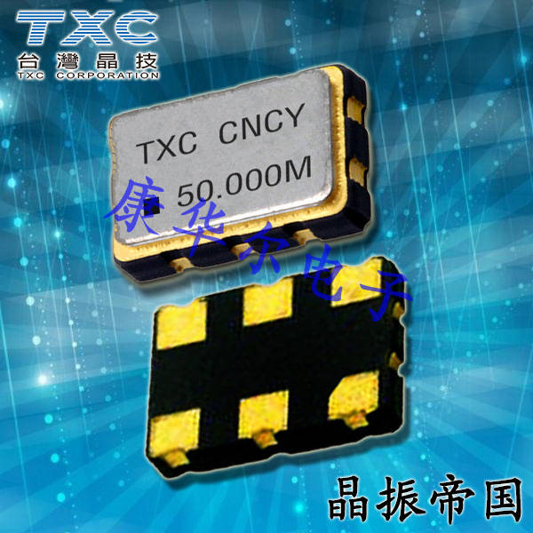 TXC晶振,有源晶振,CB晶振,CB-150.000MBE-T晶振