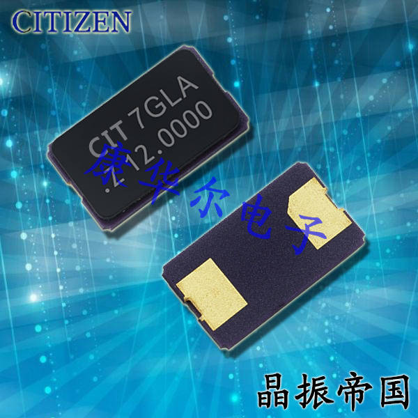 CITIZEN晶振,贴片晶振,CS10晶振,CS10-32.000MABJ-UT晶振