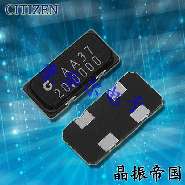 CITIZEN晶振,贴片晶振,CS20晶振,CS20-12.288MABJ-UT晶振