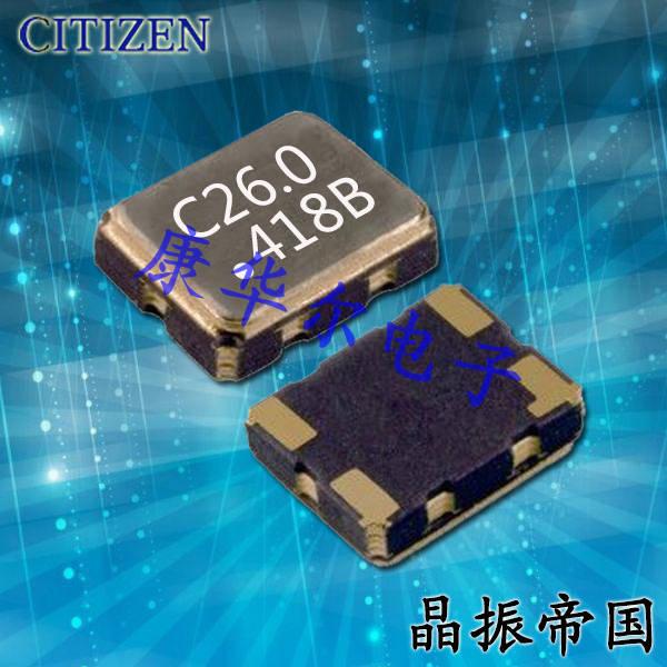 CITIZEN晶振,有源晶振,CSX-325F晶振,CSX325FJC12.500M-UT晶振