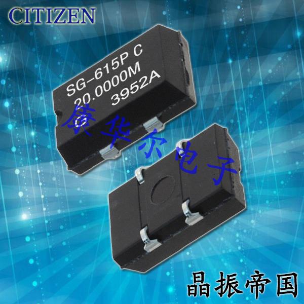 CITIZEN晶振,有源晶振,CMX-309晶振,CMX309FLC1.544MT晶振