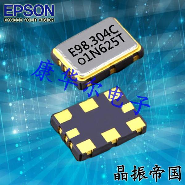 爱普生晶振,压控晶振,VG7050EAN晶振,X1G0045411003晶振