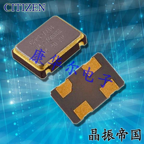 CITIZEN晶振,有源晶振,CSX-750P晶振,CSX750PCC6.1760MT晶振