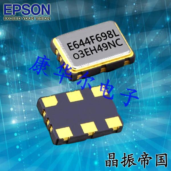 爱普生晶振,压控晶振,VG7050EBN晶振,X1G0045510003晶振