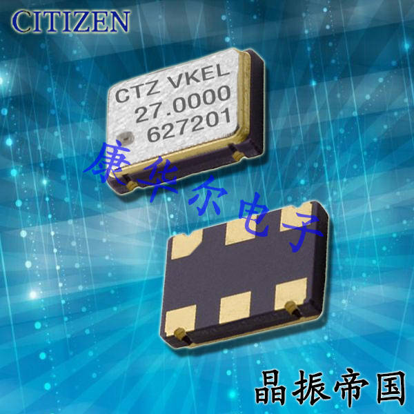 CITIZEN晶振,有源晶振,CSX-750V晶振,CSX750VCB8.000M-UT晶振