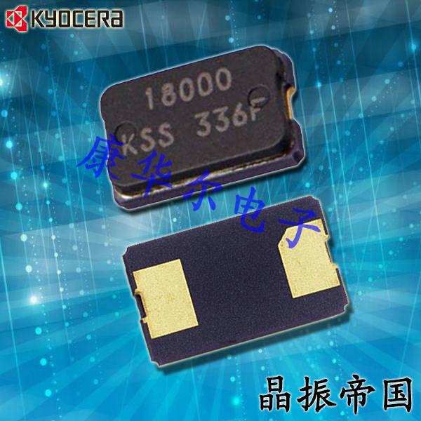 KYOCERA晶振,无源晶振,CX8045GA晶振,CX8045GA04000H0PST03晶振