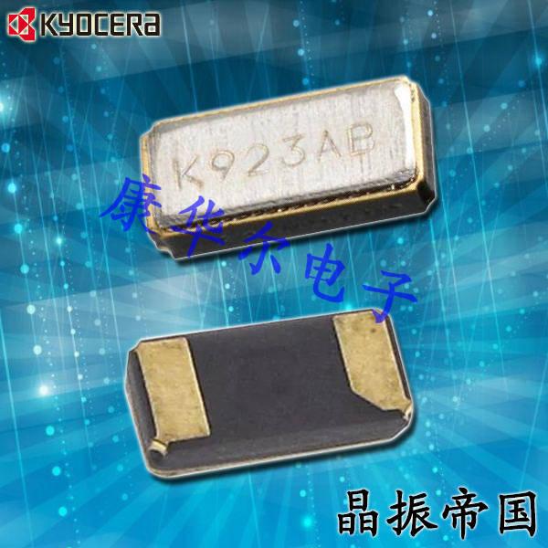 KYOCERA晶振,32.768K无源晶振,ST3215SB晶振,ST3215SB32768H5HPWAA晶振