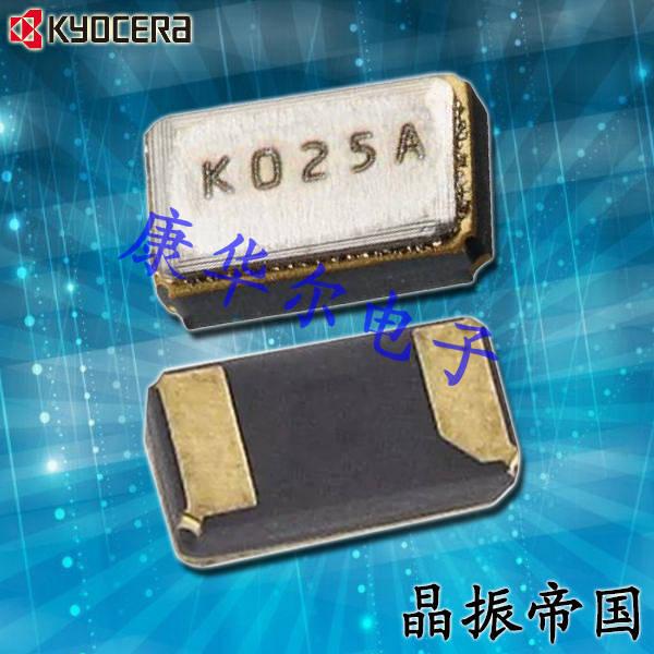 KYOCERA晶振,32.768K无源晶振,ST2012SB晶振,ST2012SB32768C0HPWBB晶振