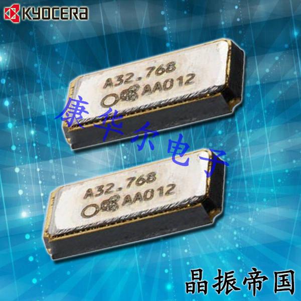 KYOCERA晶振,32.768K有源晶振,KC3215A晶振,KC3215A32768C33AAE00晶振