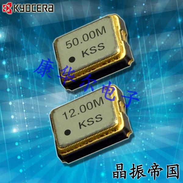 KYOCERA晶振,32.768K有源晶振,KC2520B晶振,KC2520B32K7680CM2E00晶振